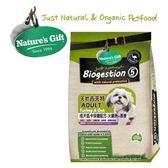 【澳洲吉夫特】成犬低卡保健配方-火雞肉+燕麥-1.5kg(A101L12)