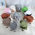 兒童凳子實木動物小凳子家用可愛毛絨換鞋凳...