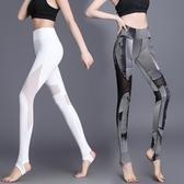 瑜伽服女性感瑜伽褲高腰印花踩腳高彈緊身速干提臀網紗運動健身褲 貝芙莉