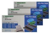 Panasonic 傳真機轉寫帶 KX-FA136A(20盒20支)適用 KX-F106/1010/1015/1016/101(FA136/136)KX-FA136