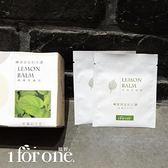 1 for one.能量的午茶-檸檬香蜂草(20入/盒)﹍愛食網