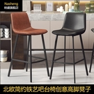 北歐輕奢鐵藝家用簡約吧臺椅高腳凳酒吧椅休閑咖啡廳網紅靠背餐椅   koko時裝店   ATF
