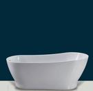 【麗室衛浴】國產 B17680   壓克力獨立造型缸 160*80*66CM   新款上市