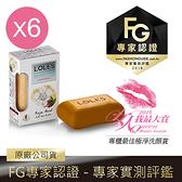 【六入】LOLES全能美白淡斑乳油木機能皂150g