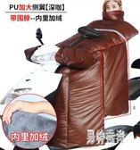 PU皮機車擋風被 保暖秋冬加厚加絨防風電瓶自行車擋風罩 BF12566『男神港灣』