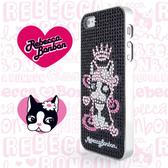 【Rebecca Bonbon】 iPhone 5 時尚水鑽保護殼-甜心皇后◆送很大!專用型螢幕保護貼◆