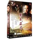 牟氏莊園 DVD ( 袁立/侯天來/連凱/呂中 )