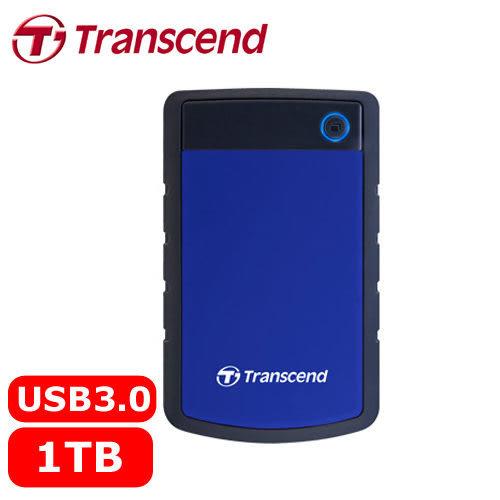 【台中平價鋪】全新  Transcend創見 25H3B 1TB 2.5吋 軍規防震防摔硬碟 藍