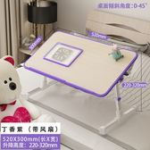 床上小桌子摺疊桌電腦做桌簡易家用小書桌小桌板寢室懶人桌 igo 樂活生活館