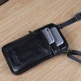 男士手機包穿皮帶腰包多功能大容量休閒小單肩包男迷你斜挎包·9號潮人館
