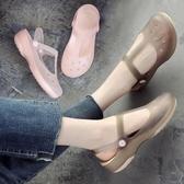 果凍鞋VEBLEN洞洞鞋女果凍軟底涼鞋夏季新款沙灘鞋防滑厚底拖鞋時尚新品