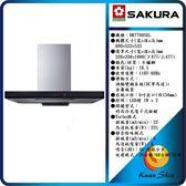 SAKURA櫻花 DR-7790SXL 歐化除油煙機 - 渦輪變頻系列