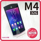 【創宇通訊】Meitu美圖 M4 32GB 美顏相機【福利品】