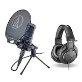 audio-technica 靜電型電容式麥克風 AT2020USB+ + 專業型監聽耳 ATHM20x
