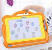 超大號兒童畫畫板磁性寫字板 彩色小孩幼兒 1-3歲玩具寶寶涂鴉板第七公社