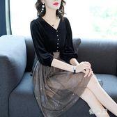 金絲絨洋裝新款時尚V領燈籠袖修身收腰金絲絨拼接百褶網紗洋裝女 QG8768『優童屋』