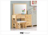 【MK億騰傢俱】CS539-01威爾3.3尺北歐本色化妝台(含椅)