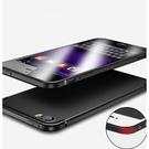 iphone5/5s/se 手機殼 軟殼保護手機鏡頭 防指紋 保護套 iphone se 防摔手機套精準按鍵開孔