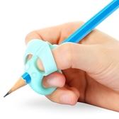 握筆器寶寶幼兒園學寫字鉛筆筆套鋼筆糾正寫字【步行者戶外生活館】