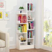 書架落地簡約現代迷你置物架創意經濟型兒童簡易小書架省空間書櫃 LP