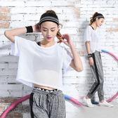 大碼瑜伽服套裝女夏季運動罩衫健身房跑步速干衣寬松長褲三件套女 AD930