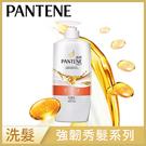 潘婷 Pantene 染燙修護洗髮乳 7...