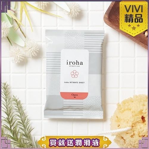vivi精品送潤滑液 TENGA iroha INTIMATE CARE iroha INTIMATE SHEET 依柔華私密護膚濕巾