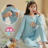 *漂亮小媽咪*CUTE BEAR 熊熊 印花 長袖 哺乳 睡衣 套裝 哺乳裝 居家服 月子服 BS2060
