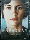 挖寶二手片-P82-028-正版DVD-...