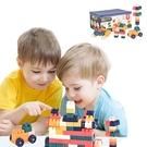 兒童玩具 積木 益智積木 創意積木樂園組-JoyBaby