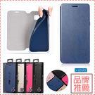 三星 Note8  Note5 S8 Plus S7 Edge 纖彩系列 皮套 手機皮套 保護套 內軟殼 支架 手機套 X level