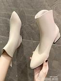 尖頭短靴女靴子粗跟2021新款冬季加絨切爾西靴低跟后拉鏈馬丁靴潮 韓國時尚週