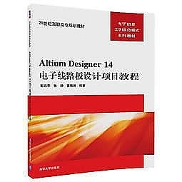 簡體書-十日到貨 R3Y【Altium Designer 14電子線路板設計專案教程】 9787302441595 清華大學出...
