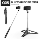 【CYKE-Q05不鏽鋼158cm】三腳架/落地/桌面 手機自拍直播支架 GoPro 補光燈相機 藍牙遙控器 NCC認證