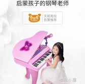 兒童電子琴話筒音樂寶寶玩具小鋼琴3-6歲女孩初學QM『櫻花小屋』