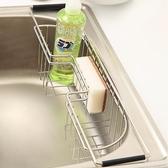 流理台碗盤架廚房收納【D0014 】水槽洗碗精側邊掛籃MIT  製收納專科