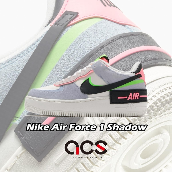 Nike 休閒鞋 Wmns Air Force 1 Shadow 粉藍 粉紅 女鞋 解構 AF1 運動鞋 【ACS】 CU8591-101