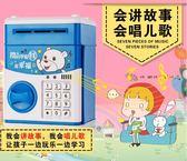 韓國創意兒童防摔儲蓄罐成人存錢罐只進不出儲錢罐密碼箱男孩女孩中秋禮品推薦哪裡買