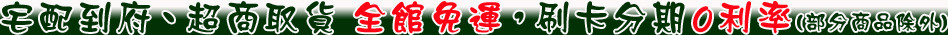 wantgo-headscarf-4b36xf4x0948x0035-m.jpg