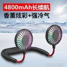 掛脖風扇 懶人風扇usb便攜式小電風扇學生運動小型迷你桌面隨身可充電 育心小館