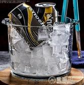 無鉛玻璃冰桶冰塊桶盛冰KTV酒吧歐式冰塊桶香檳桶WD 雙十一全館免運