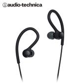 【audio-technica 鐵三角】耳塞式運動耳機 ATH-SPORT10 BK 黑色