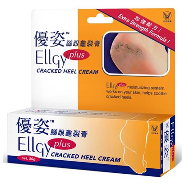 Ellgy 優姿 腳跟龜裂膏(50g)【小三美日】