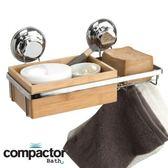 法國 Compactor 吸盤竹製多功能收納架 附皂盤
