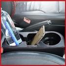 車用多功能皮革飲料架置物盒 座椅縫隙塞 手機架【AE10369】99愛買小舖
