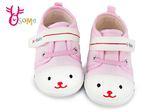 寶寶學步鞋 軟底 輕量牛仔布嬰兒布鞋 F3094#粉紅◆OSOME奧森童鞋