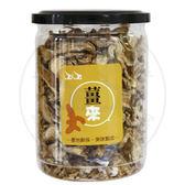 《幸福薑來 蔥滿勝蒜》薑來柴燒乾燥台灣老薑片(50g±10%/罐)–波比