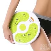 扭扭盤 扭腰盤女收腹家用轉盤扭扭瘦腰瘦身健身減肥器材運動跳舞機扭腰機 優尚良品