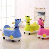 坐便器 馬桶加大碼兒童坐便器女寶寶座便器嬰兒坐便尿盆 KB4290【野之旅】TW