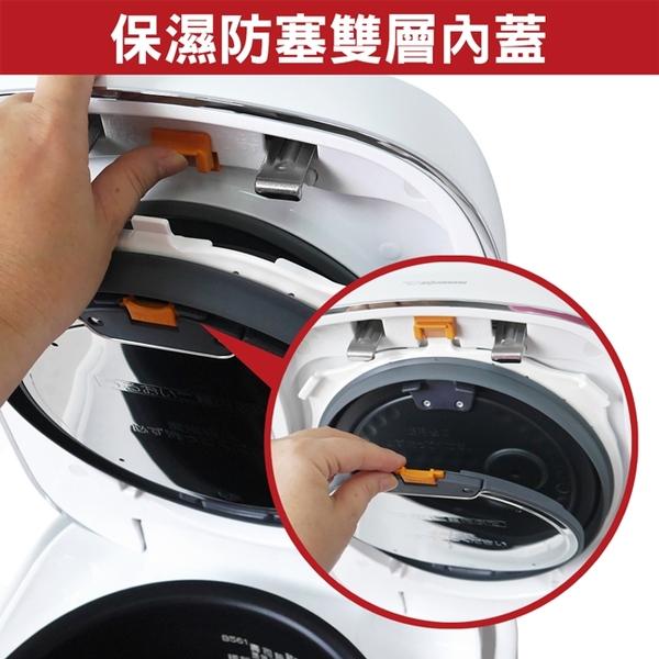 【象印】10人份鐵器塗層白金厚釜壓力IH電子鍋 NW-JBF18